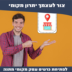 דף נחיתה NHN DIGITAL