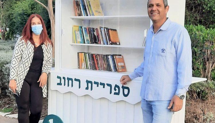 ספריית רחוב בבית אליעזר