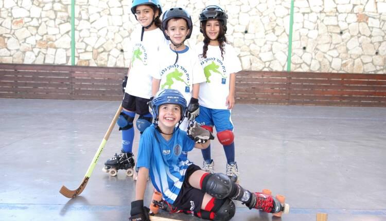 בית ספר להוקי גלגליות בבנימינה-גבעת עדה